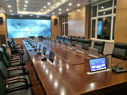 无纸化会议系统案例